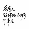 3002_1526076131_avatar