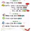 3002_1522175582_avatar