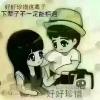 3002_1519689026 large avatar