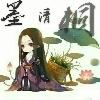 3002_1527500850_avatar
