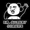 3002_1402452414_avatar