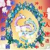 3002_1002787769_avatar