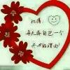 3002_1518018085_avatar