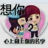 3002_1517486389_avatar