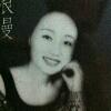 3002_1520497558_avatar
