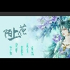 3002_1512593523_avatar