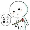 3002_1527897125_avatar
