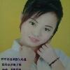 3002_1002438137_avatar