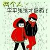 3002_1002993664_avatar