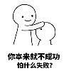 3002_1405545300_avatar