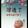 3002_1523329419_avatar