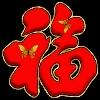 3002_1002648981_avatar