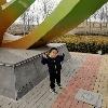 3002_1533364291_avatar