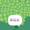 3002_1534955486_avatar