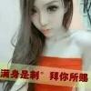 3002_1524946940_avatar