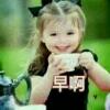 3002_1103010296_avatar
