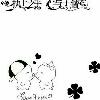 3002_1405547348_avatar