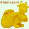 3002_1405406784_avatar