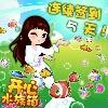 3002_1531514502_avatar