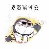 3002_1300626534_avatar