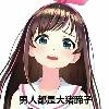 3002_1003221255_avatar