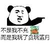 3002_1504275803_avatar
