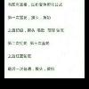 3002_1731111398_avatar