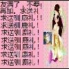 3002_1104902666 large avatar