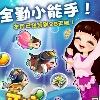 3002_1002703155 large avatar