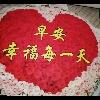 3002_1405487434_avatar
