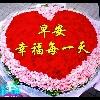 3002_1002761625_avatar