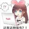 3002_1406709525_avatar