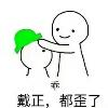 3002_1003279081_avatar