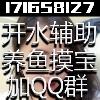 3002_1524047259_avatar