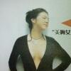 3002_1003201632_avatar