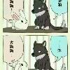3002_1405172531_avatar