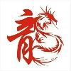 3002_1406360220_avatar