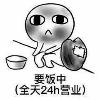 3002_1406642500_avatar