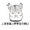 3002_1522432735_avatar