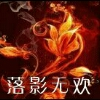 3002_1405516700 large avatar