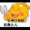 3002_1003007727_avatar