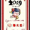 3002_1107417033_avatar