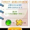 3002_1504226903_avatar