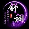 3002_1534440572_avatar