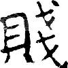 3002_1527895041_avatar