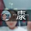 3002_1528271808_avatar
