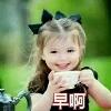 3002_1102398755_avatar
