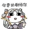 3002_1507905204_avatar