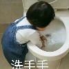 3002_1536553323_avatar
