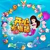 3002_1533848619_avatar